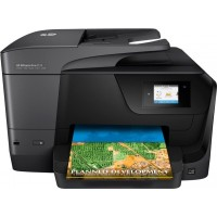 МФУ HP OfficeJet Pro 8710 [D9L18A]